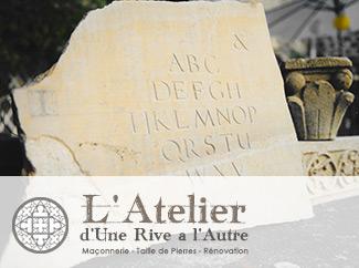 Maçonnerie bati ancien Haute-Loire