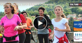 Course des filles 2017 à Brives-Charensac